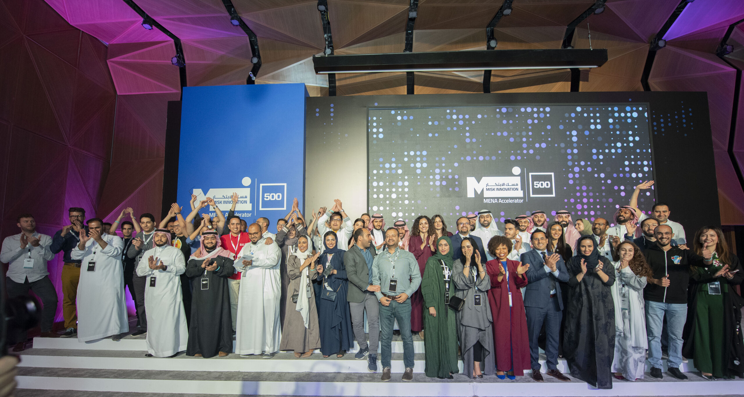 Misk 500 MENA Accelerator Celebrates First Demo Day